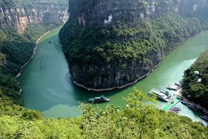 The Lesser Three Gorges on the Yantze River