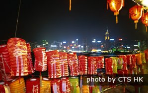 Mid-autumn festival in Hong Kong