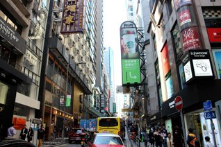 Hong Kong centro di shopping